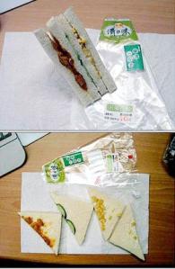 Fraude Sandwich
