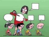 Aprender imaginando: cuando solo tienes profesores que no son de tuprofesión